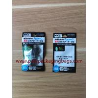 Buy cheap Universal Plastic Zipper Bag For Cable Retail / Car Charging Line from wholesalers