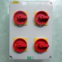 Buy cheap IP65 Industrial power control box from wholesalers