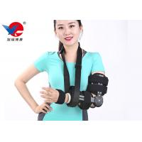 Buy cheap Washable M Size Elbow Support Brace , Durable Aluminum ROM Hinged Elbow Brace from wholesalers