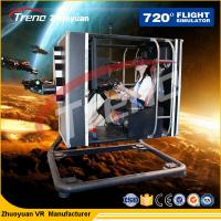 Buy cheap Shopping Mall Indoor Space Flight Simulator Supported Airplane PC Flying Games from wholesalers