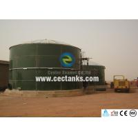 Buy cheap Enamel Coated Steel Anaerobic Digester Tank Utilized In Large Biogas Project from wholesalers