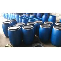 Buy cheap Textile auxiliary -Textile Stiffening Agent(Hexamethylol Melamine Resin) from wholesalers