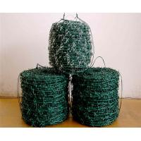 Buy cheap PVC Coated Barb Wire from wholesalers