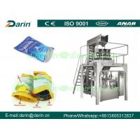 Buy cheap High efficiency premade Automatic Pouch Packing Machine with long life from wholesalers