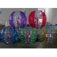 Buy cheap Custom Inflatable Beach Toys Crazy Body Bubble Ball Suit Waterproof from wholesalers