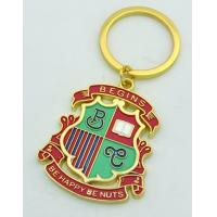 Buy cheap custom gold plated designer souvenir keychains wholesale supplier from wholesalers