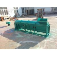 Buy cheap Bar type Linter cleaning machine from wholesalers
