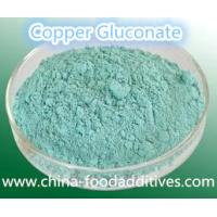 Buy cheap Copper Gluconate Animal pharmaceuticals pharma grade CAS:527-09-2 from wholesalers