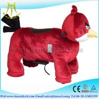 Buy cheap Hansel top quality new toys for kid 2016 plush animal electric scooter for party rental from wholesalers