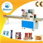 Buy cheap Packaging Machine Moon Cake Packaging Machine from wholesalers