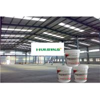 Buy cheap Winter Environmental Protection Metal Spray Paint Thick Film Corrosion Resistance from wholesalers