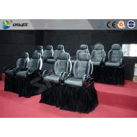 Buy cheap Motion Chair For 5D Movie Theater With Fiberglass And Genuine Leather Material product