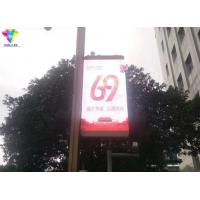 Buy cheap P3/P4/P5/P6 Roadside Led Display , Wifi/4G /GPRS/ Internet Roadside Led Signs from wholesalers