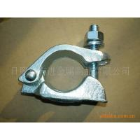 Buy cheap Scaffolding coupler from wholesalers