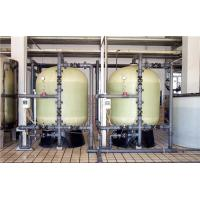 Buy cheap 30 - 100 TPH Water Softener Plant FRP / Stainless Steel 304 Material from wholesalers