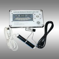 Buy cheap AH - Q6 Hospital Quantum Resonant Magnetic Body Skin Analyzer for Health 39 Reports from wholesalers