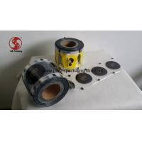 Buy cheap Colorful Printing Laminating Film Roll , Water Proof Leakproof Shrink Wrapping Film from Wholesalers