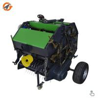 Buy cheap Round rice straw baling machine mini hay bale packer hay baler for sale from wholesalers