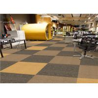 Buy cheap 50CM x 50CM PP Pile Tufted Commercial Floor Carpet Dust Absorption from wholesalers