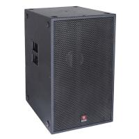 Buy cheap Single 18'' Sub 1250W RMS Power live sound equipment outdoor or indoor concerts discos professional loudspeaker box from wholesalers