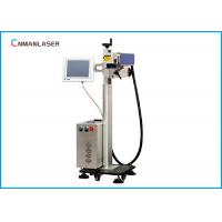 Buy cheap 30w 1064nm Online Fly Fiber Industrial Laser Marking Equipment For Cosmetics Golden Silver from wholesalers