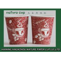 Paper cup business