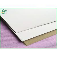 Buy cheap One Side Coated 300gsm Duplex Board For Light Concrete Grouting Wall , Partition Wall Panel from wholesalers