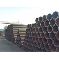 Buy cheap API 5L carbon seamless steel pipe from wholesalers