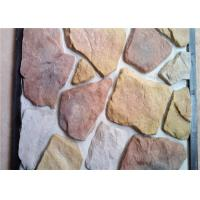 Buy cheap Scattered artificial stone for wall decoration, light weighted and Non-toxic from wholesalers