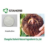 Buy cheap Food Additive Dehydrated Fruit Powder , Konjac Extract PowderGlucomannan Contained from wholesalers