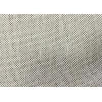 Buy cheap Polyester Woven Blackout Curtain Lining Fabric 280gsm Weight from wholesalers
