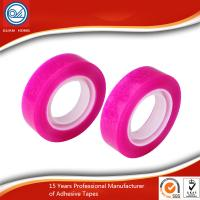 Buy cheap Water Proof High Adhesive BOPP Packaging Tape Low Noise Antistatic from wholesalers