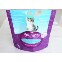 Buy cheap Bottom Gusset Pet  Pe Pet Food Package 7 Colors Heat Cut Or Hemmed from wholesalers