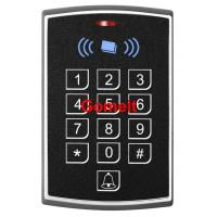 Buy cheap Standalone Rfid Proximity Door Entry Access Control System , ID Card Access Control Rfid Reader 1000 Users from wholesalers