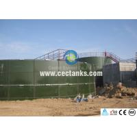 Buy cheap Enameled porcelain sludge digestion tank , commercial water storage tanks from wholesalers