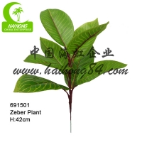 Buy cheap Durable 85cm Green Plastic Leaves For Decoration , Plastic Green Leaves Lifelike from wholesalers