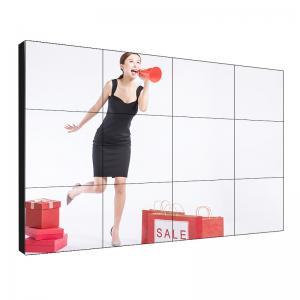 Buy cheap Seamless LCD Ultra Narrow Bezel Video Wall 4 Inch 450 Nits Resolution 1920*1080P product
