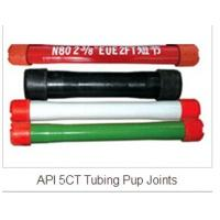 Buy cheap API 5ct tubing pup joints from wholesalers