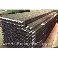 Buy cheap Welded Heat Exchanger Fin Tube 10# 20# 16Mn 20G 12Cr1MoVG 'H Fin' 'HH Fin' from wholesalers