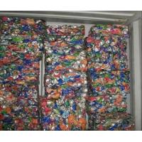China Aluminum Scrap Cans UBC--Scrap Metals on sale