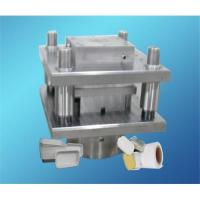 Buy cheap Aluminum foil container mould from wholesalers