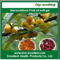 Buy cheap Sea buckthorn Fruit oil softgel from wholesalers
