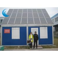 Buy cheap Solar Panel Factory  FromUL CE TUV Certificates from wholesalers