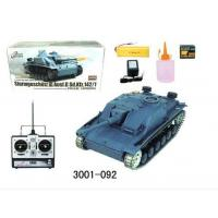 Buy cheap 1: 16 Germany RC Tank (Fume / Infrared / Upgrade) (3001-092) from wholesalers