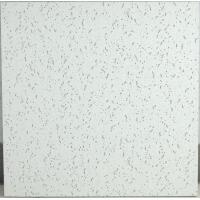 Buy cheap Armstrong PAPYRUS RH90 ceiling tile (Beveled Tegular) from wholesalers