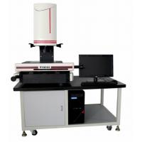 Buy cheap WVM Series Manual Vision Measuring Machine from wholesalers