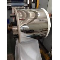 Buy cheap Polished Finish Stainless Steel Rolls , Hot Rolled / Cold Rolled Stainless Steel Coil from wholesalers