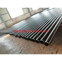 Buy cheap ASTM A179 specification for seamless steel pipe heat-exchanger tube from wholesalers