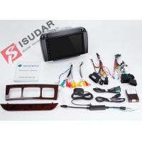 Buy cheap Mercedes Benz S Class Car Music System With Bluetooth And Navigation Support from wholesalers