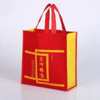 Buy cheap Large Non Woven Polypropylene Shopping Bags / Reusable Red Non Woven Bag from wholesalers